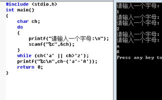 C语言问题 图中为什么总是输出了2次printf值呢 如果要他每次循环只输出一次怎么做