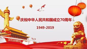 新中国成立70周年歌曲有哪些