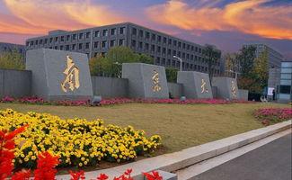 南京工业大学游玩攻略