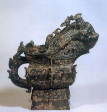 青铜器编,中国古典艺术,出土文物,青铜器编0224