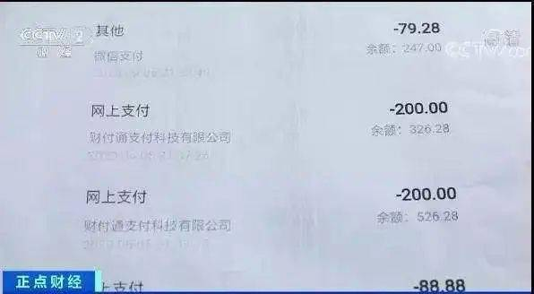 武汉北京大连,三地疫情发现同一问题留心这群骗子专挑中小学生下手
