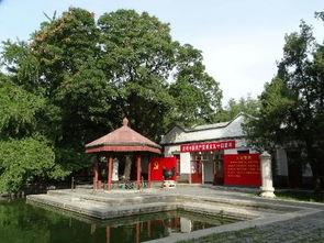 北京数字博物馆