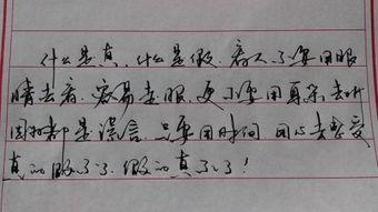 书法江湖(书法江湖怎样申请账号)