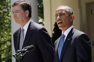 奥巴马和科米