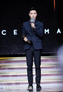 表情 张艺兴晒出九宫格自拍,舞台下的他真是可爱 娱乐资讯 表情