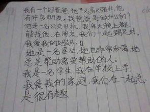 英语翻译怎么写