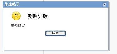 """5516突然发来验证码(收到95516银行发来的验证码短信是怎么回事)"""""""