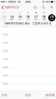 1997年7月19日申时出生的女孩是什么命(1997年7月19日申时出生的女孩是什