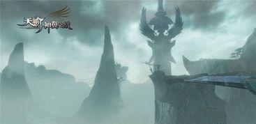 天谕2015年12月24日神翼之战版本更新内容有哪些