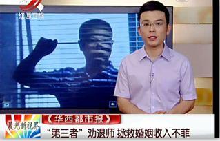 郑州分离小三挽救婚姻