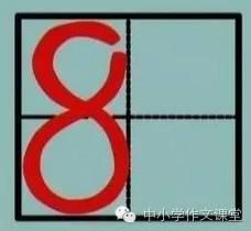 米字格的写字范例(幼儿1一10田字格怎)