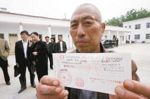 昨日上午,赵作海收到商丘市中级人民法院宋海萍院长亲手交付的国家赔偿金及生活困难补助.