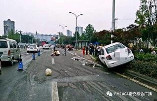 南充5.20交通肇事致人死亡逃逸案成功侦破