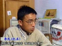 主持人:在咱们中国人的观念里面,家庭概念还是很受推崇的,到底李民的父母包括李民的兄弟姐妹有没有权利来处理这笔钱