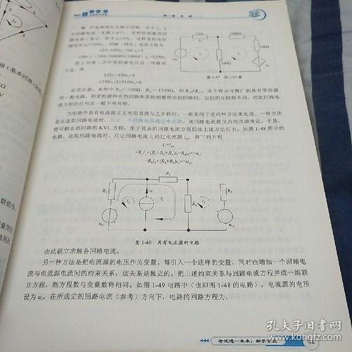 电气工程常识