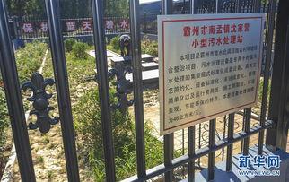 567*900图片:10月9日,运维人员在霸州市南孟镇沈家营村检查农村污水处理站设备.