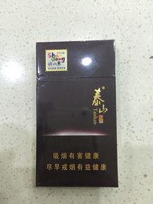 烟草价格表2019价格表(四川烟草价格查询)