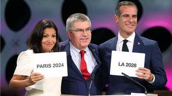 这也是几十年来,国际奥委会首次同时选出连续两届奥运会举办城市.