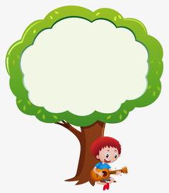 儿童矢量智慧树