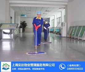 宾馆保洁服务 上海安达物业 在线咨询 亳州宾馆保洁