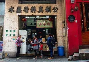 除了买买买,这才是香港老味道 中环这7家,值得挨个去打卡