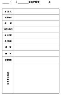 上海全面实施住房租赁合同网签备案制度全文