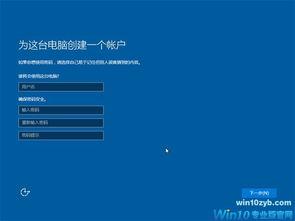 Windows10 专业版远程服务器管理工具下载和使用