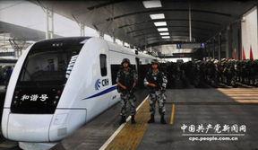 中国四纵四横高铁网贯通 半天可调十万大军