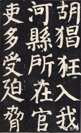 楷书网(比较有名书法网站有哪)