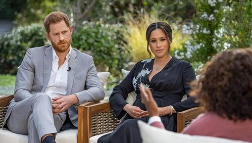 哈里将返英参加菲利普亲王葬礼,梅根有孕不同行
