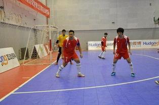 大学生五人制足球联赛北京赛区决战北体大势如破竹惊天逆转