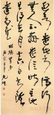 王羲之的书法作品(王羲之行书)_1603人推荐