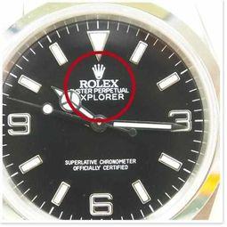 手表 劳力士蚝式恒动Explorer对比正品