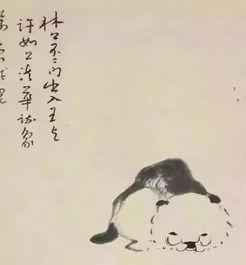宋朝官窑瓷器鉴定方法