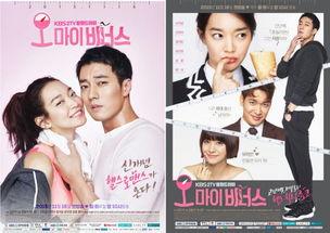 贺岁巨献 10部让你一口气看完的韩剧清单