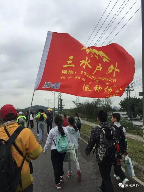 重庆领航者户外运动有限公司