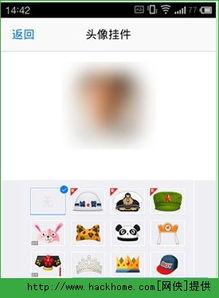 手机QQ头像挂件怎么用 手机QQ头像挂件使用图文教程