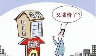 听说深圳房租暴跌!这是真的吗?我需要立马换租吗?