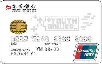 信用卡取现金手续费多少(信用卡取现的手续费和)