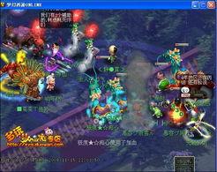 梦幻西游录像站 _攻略资料最多最全_多玩官方网站合作主题站
