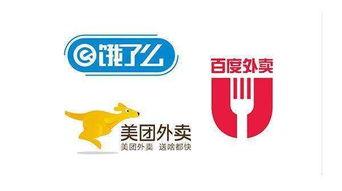 北京食药监局拟对美团、百度外卖、饿了么立案调查