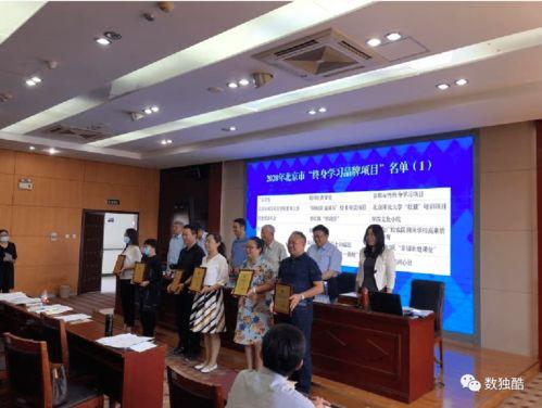北京开放大学有哪些专业 学校大全