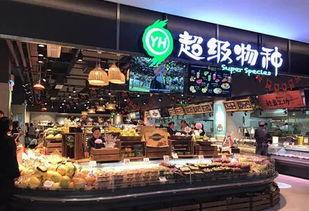 超级物种上海首店关闭,永辉云创能否破局新零售