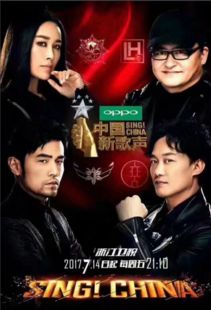 中国新歌声第二季下载迅雷下载 中国新歌声第2季歌曲下载百度云网盘资源种子链接地址 统一下载站