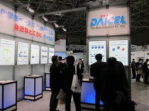 2016 聚焦全球LED OLED的新技术产品 Japan 直击Lighting