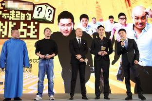 近日,《了不起的挑战》于上海召开启动发布会,撒贝宁乐嘉阮经天沙溢