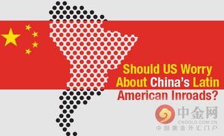 中国有望取代美国成为拉丁美洲最大贸易伙伴