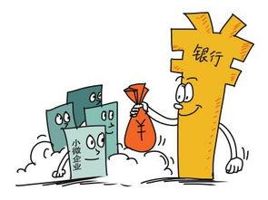 企业主贷款(款的金额一般为100)