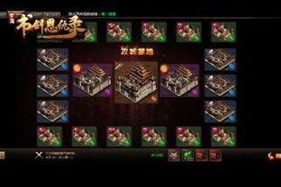 金庸经典 书剑恩仇录 四大PVP玩法揭秘
