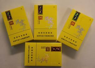 重庆烟(重庆烟哪种最好?)